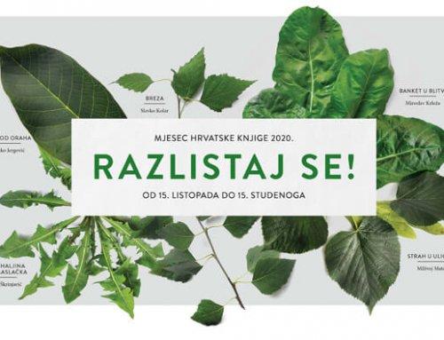 Mjesec hrvatske knjige 2020.g.